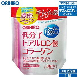 【アウトレット】 オリヒロ 低分子ヒアルロン酸コラーゲン 180g 30日分 orihiro