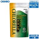 【アウトレット】 オリヒロ 清浄培養クロレラ つめかえ用 900粒 約22日分 orihiro / 在庫処分 訳あり 処分品 わけあり