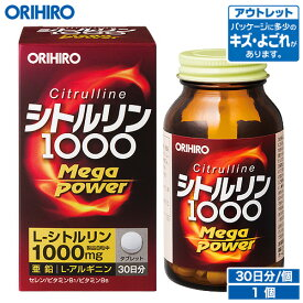 【アウトレット】 オリヒロ シトルリン Mega Power 1000 240粒 30日分 orihiro