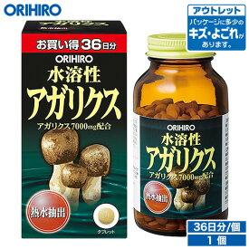 【アウトレット】 オリヒロ 水溶性 アガリクス 432粒 36日分 orihiro