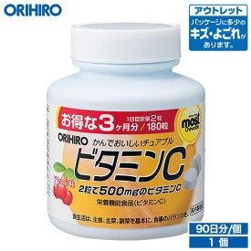 【アウトレット】 オリヒロ MOSTチュアブル ビタミンC 180粒 90日分 orihiro