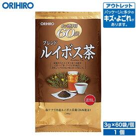 【5/8〜何度も使える最大500円クーポン】 【アウトレット】 オリヒロ ブレンド ルイボス茶 3g×20袋×3袋 orihiro / 在庫処分 訳あり 処分品 わけあり