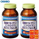 【定期購入20%OFF】 【送料無料】【1回で60日分お届け】 オリヒロ 高純度 グルコサミン コンドロイチン 低分子ヒアル…