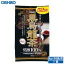 【店内全品ポイント5倍+3倍】 オリヒロ 黒烏龍茶 5g×52袋 orihiro