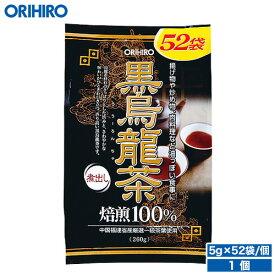 【何度も使える500円クーポン配布中】 【アウトレット】 オリヒロ 黒烏龍茶 5g×52袋 orihiro