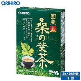 オリヒロ 国産桑の葉茶100% 2g×26袋 orihiro