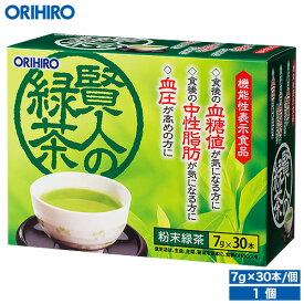 【アウトレット】 オリヒロ 賢人の緑茶 粉末緑茶 210g(7g×30本) 30杯分 orihiro