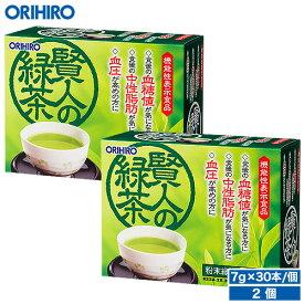 送料無料 オリヒロ 賢人の緑茶 粉末緑茶 210g(7g×30本) 2個セット 60杯分 1個あたり2,031円 1杯あたり約68円 orihiro < 血圧 下げる お茶 中性脂肪 血糖値 ダイエット 誕生日プレゼント 父 60代 >