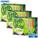 オリヒロ 賢人の緑茶 粉末緑茶 210g(7g×30本) 3個セット 90杯分 1箱あたり1,967円 1杯あたり約66円