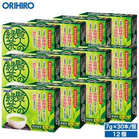 送料無料 オリヒロ 賢人の緑茶 粉末緑茶 210g(7g×30本) 12個セット 360杯分 1個あたり約1,711円 1杯あたり約58円 orihiro < 血圧 下げる お茶 中性脂肪 血糖値 ダイエット 誕生日プレゼント 父 60代 >