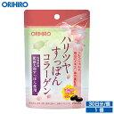 【アウトレット】 オリヒロ ハリツヤすっぽんコラーゲン 60粒 30日分 orihiro