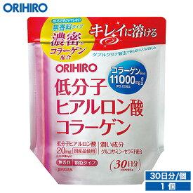 オリヒロ 低分子ヒアルロン酸コラーゲン 180g 30日分 orihiro