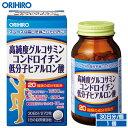 【アウトレット】 オリヒロ 高純度 グルコサミン コンドロイチン 低分子ヒアルロン酸 270粒 30日分 orihiro