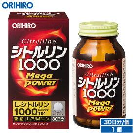 【何度も使える500円クーポン配布中】 【アウトレット】 オリヒロ シトルリン Mega Power 1000 240粒 30日分 orihiro