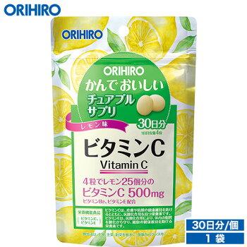 レモン25個分のビタミンC★かんでおいしいチュアブルサプリビタミンC(レモン味)