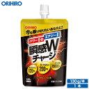 オリヒロ 瞬感Wチャージ ゼリー 栄養ドリンク風味 130g×1個 orihiro / ゼリー エネルギー エナジー チャージ カフェ…