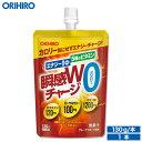 オリヒロ 瞬感Wチャージ ゼロカロリー ゼリー グレープフルーツ風味 130g×1個 orihiro / エネルギー エナジー チャー…
