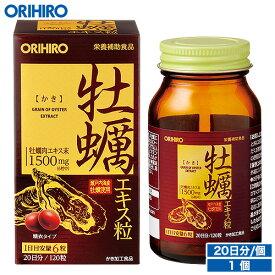 オリヒロ 牡蠣 エキス 粒 健康 orihiro