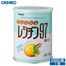 オリヒロ フレッシュレシチン97 顆粒 250g 25日分 orihiro / サプリ サプリメント 女性 男性 夏バテ ダイエット レシチン 大豆レシチン 記憶 顆粒