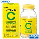 【アウトレット】 オリヒロ ビタミンC粒 300粒 30日分 タブレット orihiro