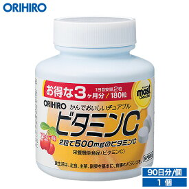 オリヒロ MOSTチュアブル ビタミンC 180粒 90日分 orihiro
