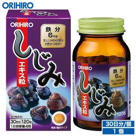 【アウトレット】 オリヒロ しじみエキス粒 120粒 30日分 orihiro