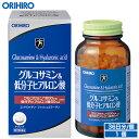 【アウトレット】 オリヒロ グルコサミン&低分子ヒアルロン酸 108g 432粒 36日分 orihiro