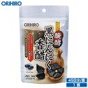 【アウトレット】 オリヒロ 醗酵黒にんにく香醋 ソフトカプセル 180粒 45日分 orihiro