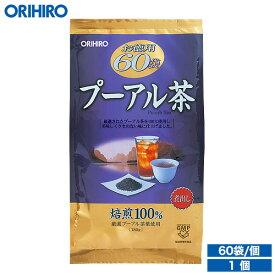 【何度も使える最大300円クーポン配布中】 オリヒロ お徳用 プーアル茶 3g×20袋×3袋 orihiro