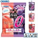 送料無料 福袋 オリヒロ ぷるんと蒟蒻ゼリー カロリーゼロ 3種 計21個セット おまけ 2個 orihiro / こんにゃくゼリー …