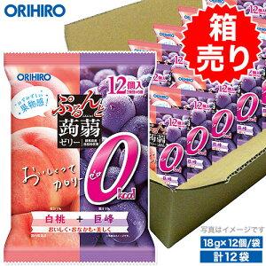 箱売り 1袋あたり200円 オリヒロ ぷるんと蒟蒻ゼリー カロリーゼロ 白桃+巨峰 1ケース 12袋 orihiro こんにゃくゼリー ゼリー飲料 ゼリー 詰め合わせ まとめ買い ギフト