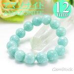 アマゾナイト amazonite 天然石 パワーストーン ブレスレット 6mm 数珠