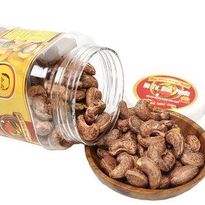 カシューナッツ ロースト うす塩 皮付き 500PET(内容量455g)焙煎 GIABAO ジアバオ ベトナム おつまみ おやつ 殻付き 塩味