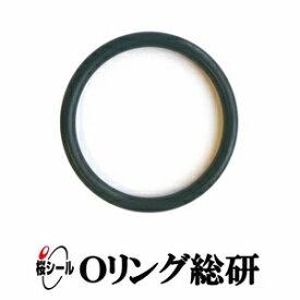 Oリング 1A JASO F 404-1011(NBR-70-1 JASO-1011)1個/ニトリルゴム 1種A オーリング(線径1.9mm×内径11.0mm×外径14.8mm)【桜シール Oリング】 *メール便(要選択)300円、3980円(税込)以上は送料無料
