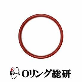 Oリング 4C P15(VMQ-70 P-15)1個/シリコンゴム 赤色 4種C オーリング(線径2.4mm×内径14.8mm×外径19.6mm)【桜シール Oリング】 *メール便(要選択)300円、3980円(税込)以上は送料無料