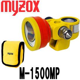 測量用ミニプリズム M-1500MP マイゾックス【送料無料】[光波プリズム]【測量用品】【測量機器】【自動視準 自動追尾】【土木 建築】【測量 石突 ピンポール】【M−1500MP】[測距 測角][M1500MP][測量ミラー]トータルステーション