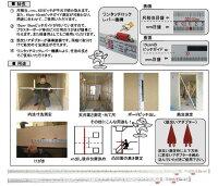 尺ボー君【myzox】マルチに使えるアルミ製伸縮スケール【測量用品】【土木用品】