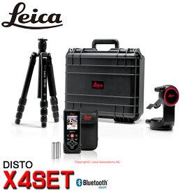 ライカ レーザー距離計 ディスト X4キット (DISTO-X4SET)※メーカー保証2年となります。※WEB登録でメーカー保証3年となります。