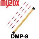 【在庫有】DM用ピンポール [DMP-9](50cm/3本入)マイゾックス 【測量用品】【測量用ミニプリズム】【測量機器】【測…