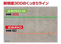 グリーンレーザー墨出し器ゼロジーKJY本体のみ(三脚別売)【送料無料】【ZEROG-KJY】【タジマAJIMA】【測量土木建築】【測量機器】【ZEROGKJY】【レーザー墨出器】[ゼロジーKJYSET]