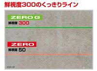 グリーンレーザー墨出し器ゼロジーKYR本体のみ(三脚別売)【送料無料】【ZEROG-KYR】【タジマAJIMA】【測量土木建築】【測量機器】【ZEROGKYY】【レーザー墨出器】[ゼロジーKYRSET]