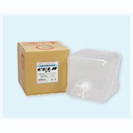 CELA水(セラ水)キュービテナー10L [CL-010/X]消臭・除菌対策にお使いいただけます。【次亜塩素酸水】【消臭 除菌 安心】★沖縄・離島配達不可