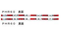 【myzox】マイゾックスフォトロッドPHR60-10P60mm幅×10m【土木用品】【測量用品】【測定用品】【建築用品】