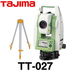 タジマ ノンプリズムトータルステーション TT-027 (本体フルセット+平面三脚) 安心のライカ Leica(TAJIMA)【測量機器】【土木用 測量用】【光波機器】【測距 測角】【トランシット】[光波 プ