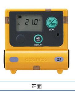 新コスモス電機 装着型酸素濃度計 [XO-2200] 酸欠防止