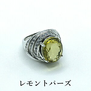 レモントパーズ 15.24ct メンズ レディース シルバーリング 19号 シルバー925 silver925 sv925 アクセ アクセサリー 高品質 プレゼント 贈り物 天然石 宝石 パワーストーン