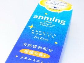 アンミング プラス リネンミスト50ml