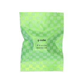 ディフューザー 「g cube」 ジーキューブ 香箱詰め替え用 グリーンティミントの香り Green tea mint 香りのインテリア 置くだけ簡単