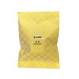 ディフューザー 「g cube」 ジーキューブ 香箱詰め替え用 沈香の香り Agarwood 香りのインテリア 置くだけ簡単