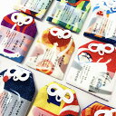 【メール便対応】お守り袋 かわいい 日本の神様 神恩感謝御守り 古事記 目標祈願 願懸け 縁起物 縁起担ぎ パワースト…
